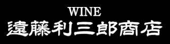 WINE ??????????Ź
